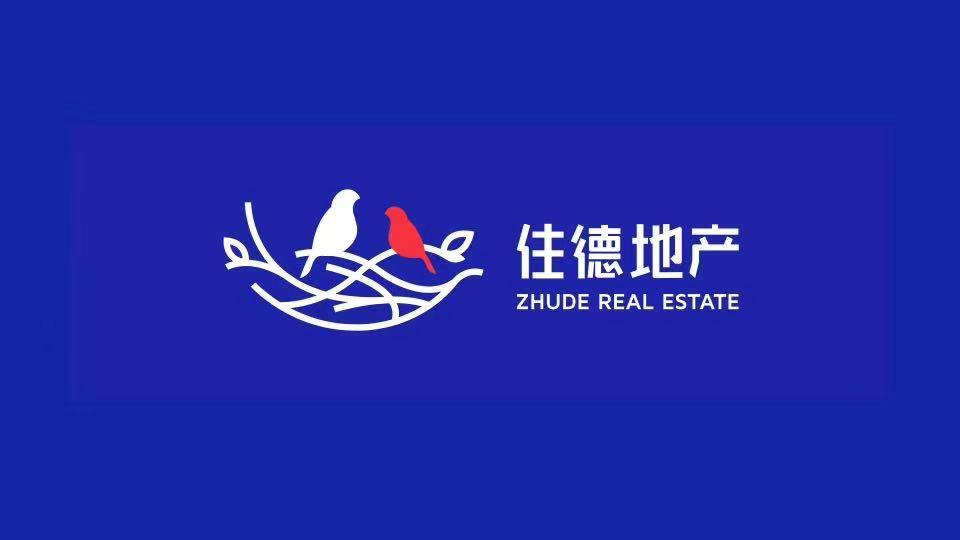 襄阳住德之家房地产经纪有限公司