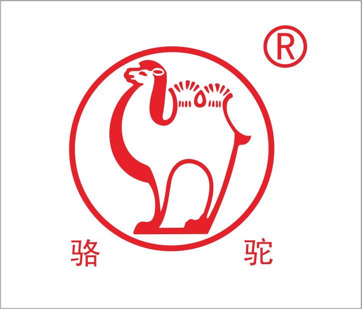 骆驼集团股份有限公司